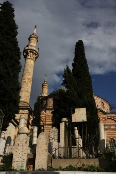 Bursa Emir Sultan Camii