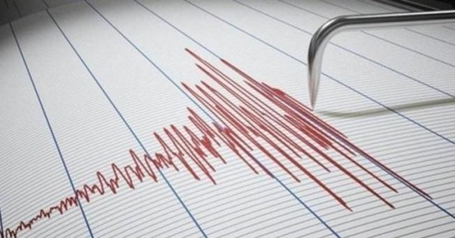 Ankara'da 3,6 Şiddetinde Deprem Gerçekleşti!