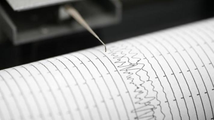 Tayvan'da Sabah 2 Saat Arayla 22 Deprem Gerçekleşti